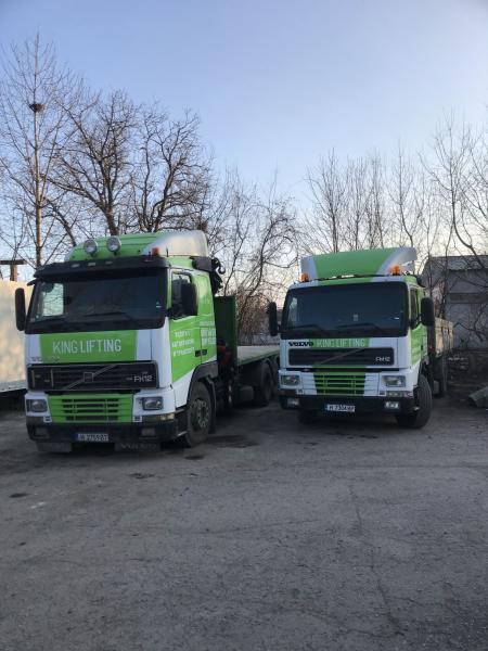 Бордови камион с кран - service-6048c35fbdd09