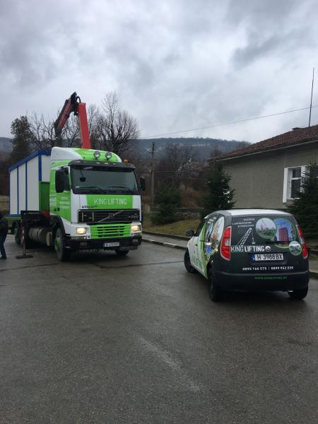Бордови камион с кран - service-6048c36ca5655